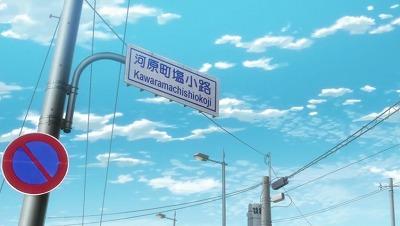f:id:kabutoyama-tigers:20200724113025j:plain