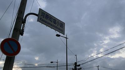 f:id:kabutoyama-tigers:20200724113052j:plain