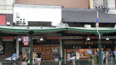 f:id:kabutoyama-tigers:20200724115402j:plain