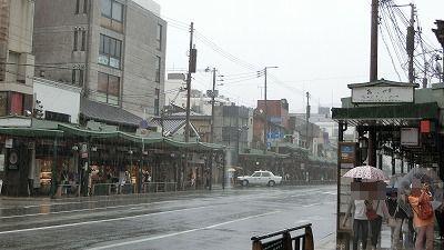 f:id:kabutoyama-tigers:20200724120458j:plain