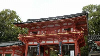f:id:kabutoyama-tigers:20200724120752j:plain