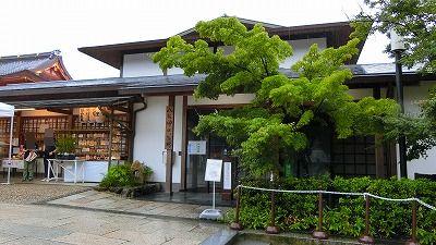 f:id:kabutoyama-tigers:20200724120911j:plain