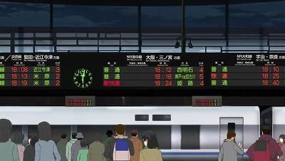 f:id:kabutoyama-tigers:20200729122108j:plain