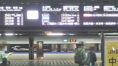 f:id:kabutoyama-tigers:20200729122414j:plain