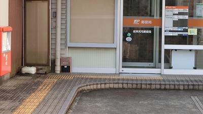 f:id:kabutoyama-tigers:20201109201309j:plain