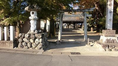 f:id:kabutoyama-tigers:20201118140832j:plain