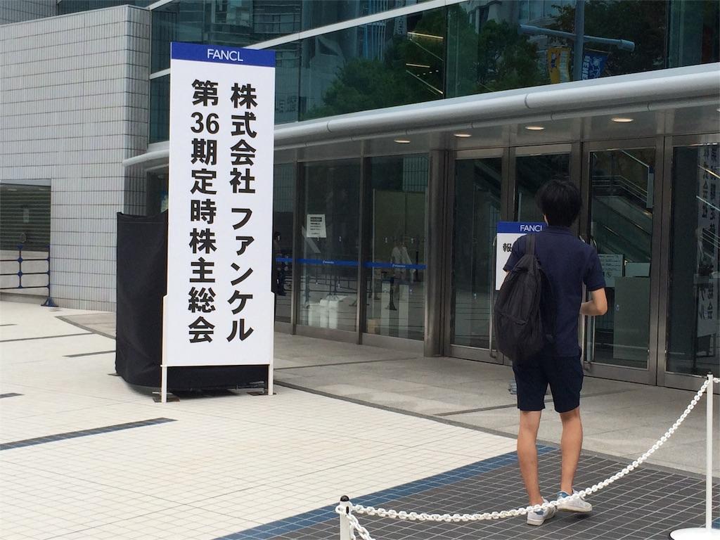 f:id:kabuyuutai:20160625214158j:image