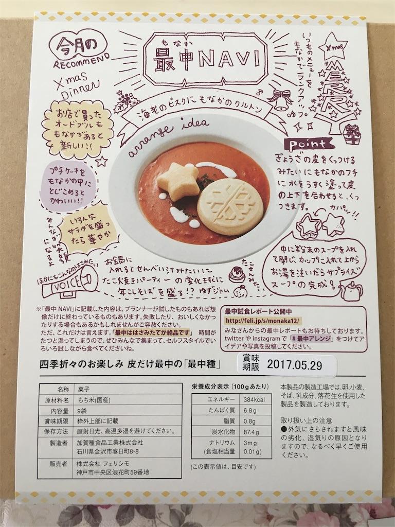 f:id:kabuyuutai:20161112160502j:image