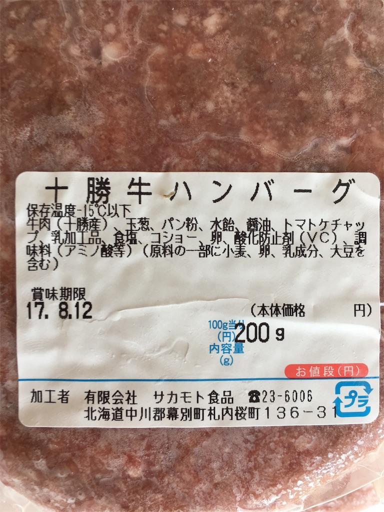 f:id:kabuyuutai:20170218182459j:image