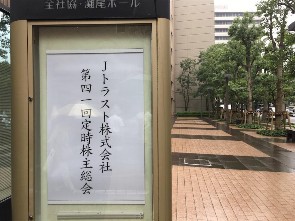 f:id:kabuyuutai:20170704074103j:image