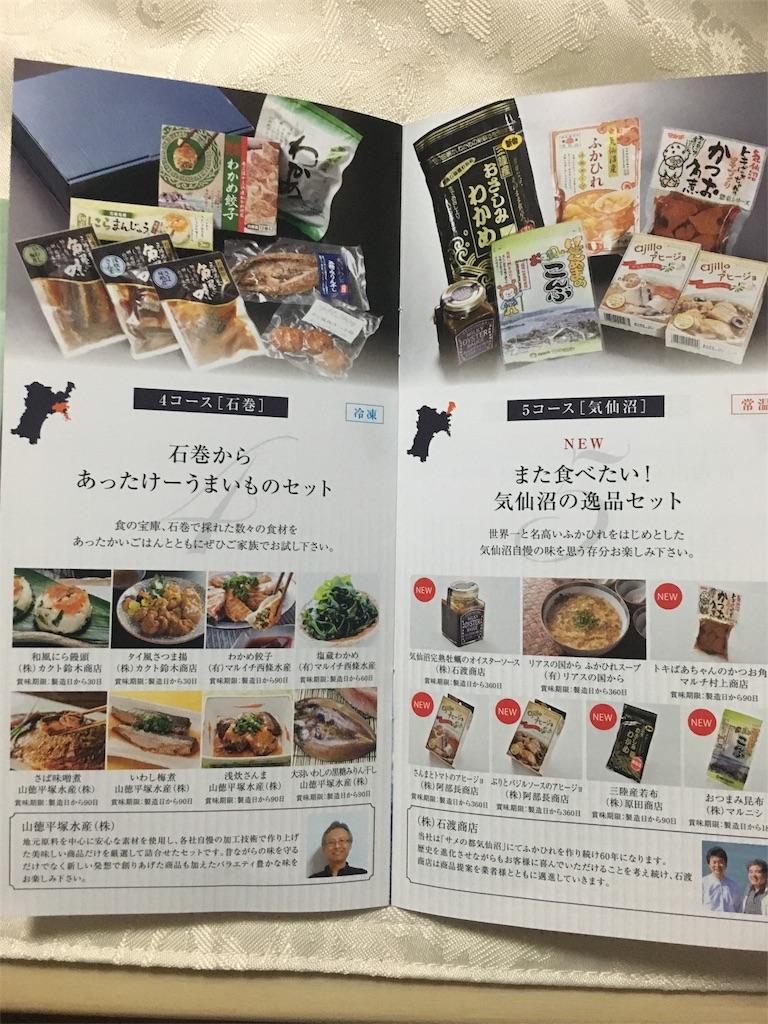 f:id:kabuyuutai:20170901233551j:image