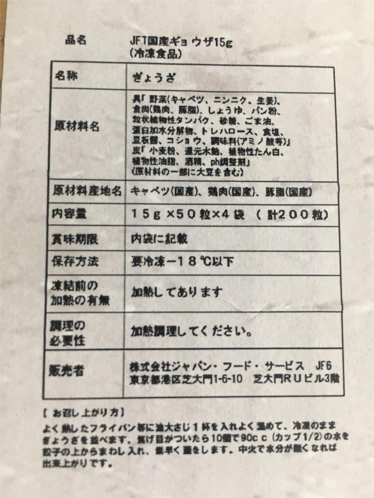 f:id:kabuyuutai:20171007100410j:image
