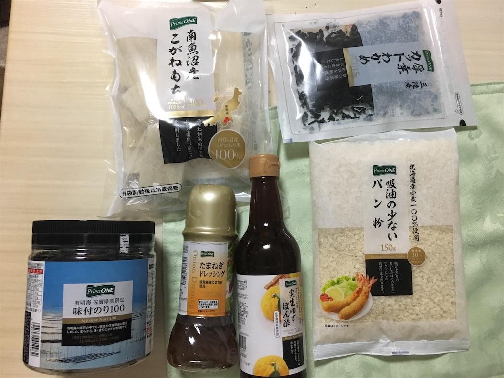 f:id:kabuyuutai:20171122212725j:image