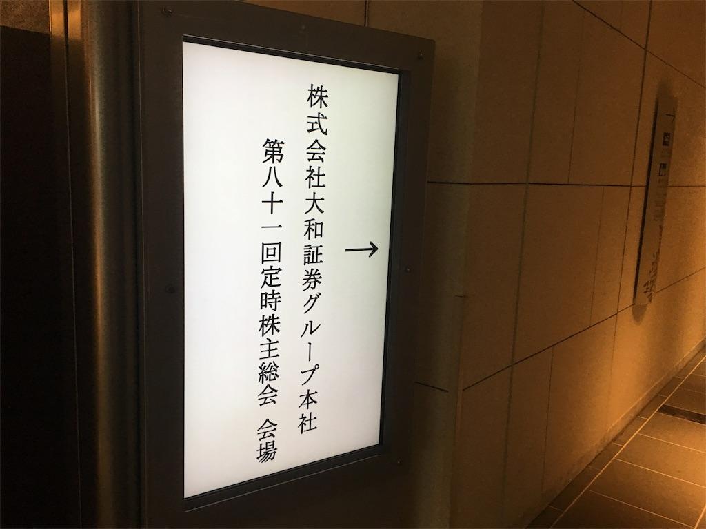 f:id:kabuyuutai:20180701091212j:image