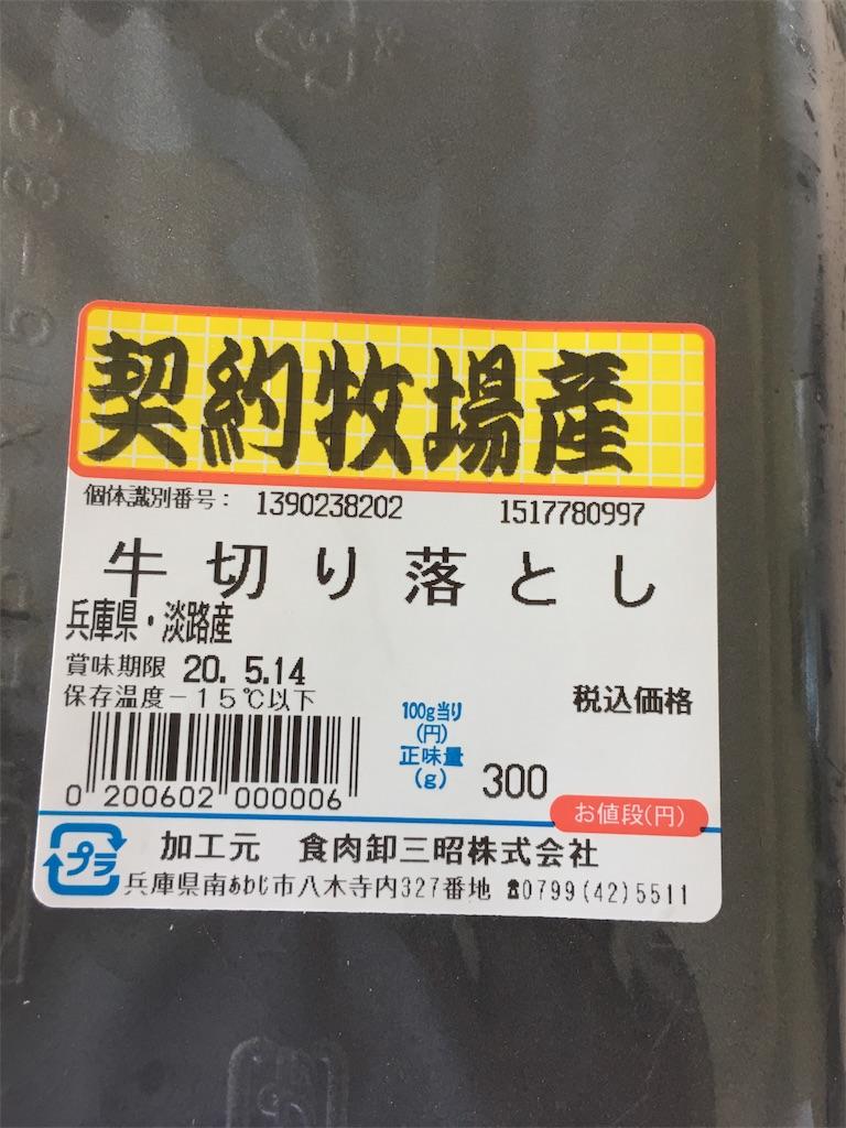 f:id:kabuyuutai:20190527123328j:image