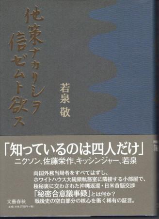 f:id:kaccinster:20110625171937j:image