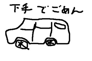 f:id:kaccyannmann:20161217110228p:plain