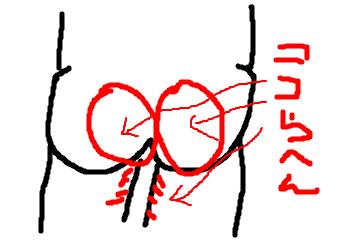 f:id:kaccyannmann:20170128052815p:plain