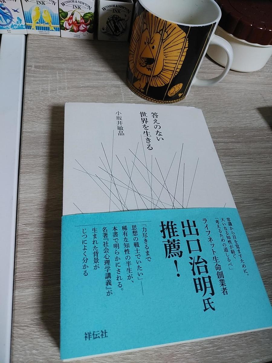 f:id:kachaneko:20200415211619j:plain