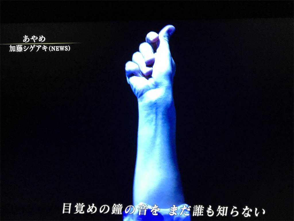 f:id:kachi-go17:20170820193315j:image