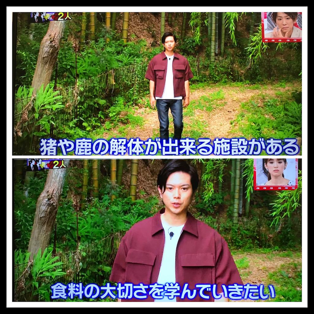 f:id:kachi-go17:20170911231800p:image