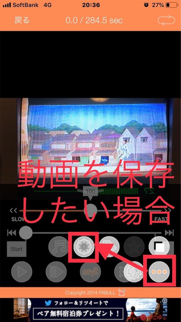 f:id:kachidokilife:20181003204319j:image