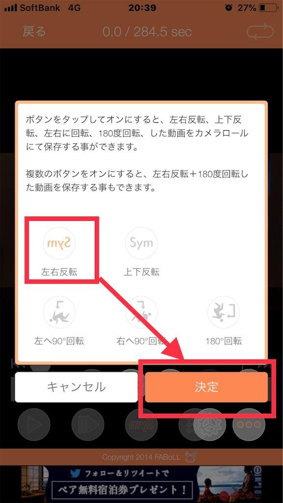 f:id:kachidokilife:20181003204335j:image