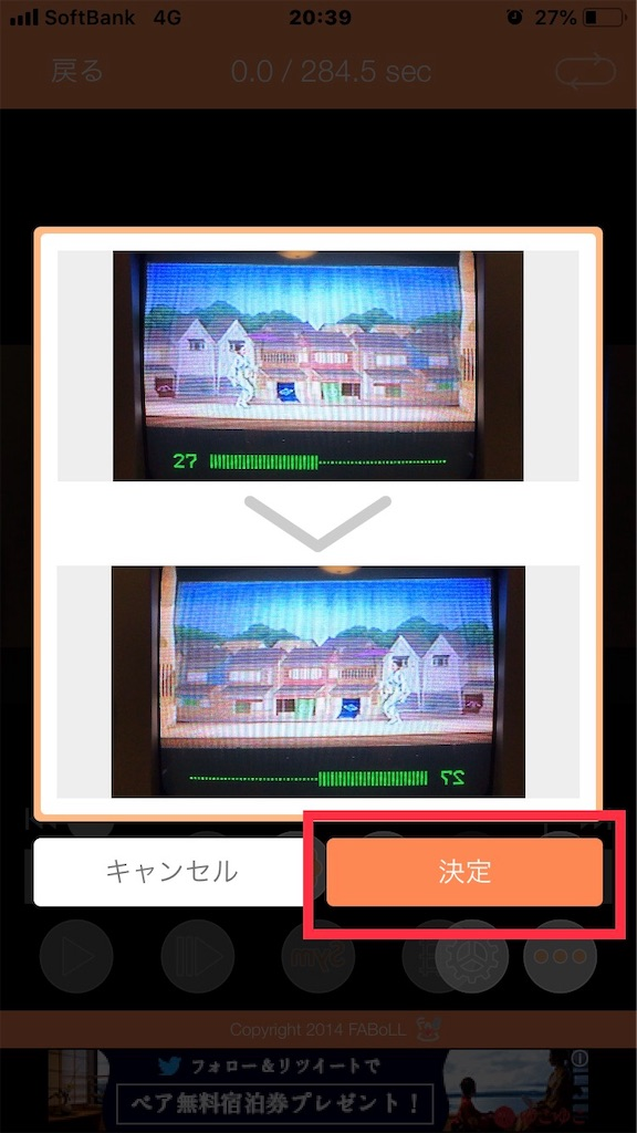 f:id:kachidokilife:20181003204406j:image