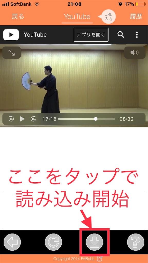 f:id:kachidokilife:20181003221239j:image