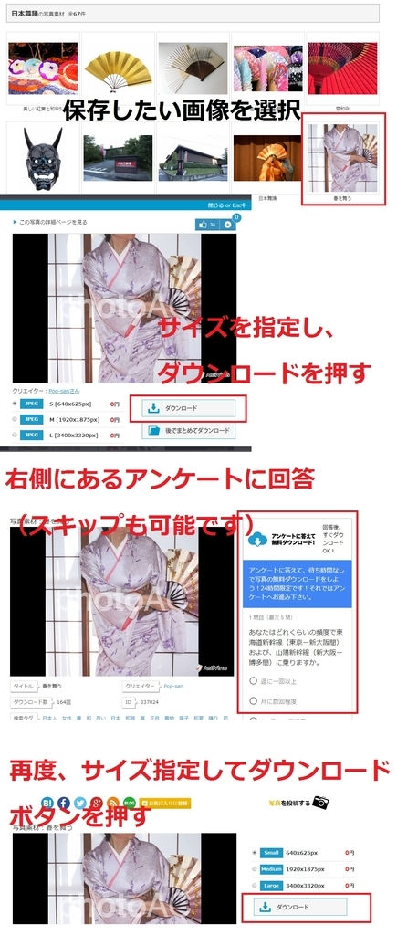 f:id:kachidokilife:20181119225210j:plain