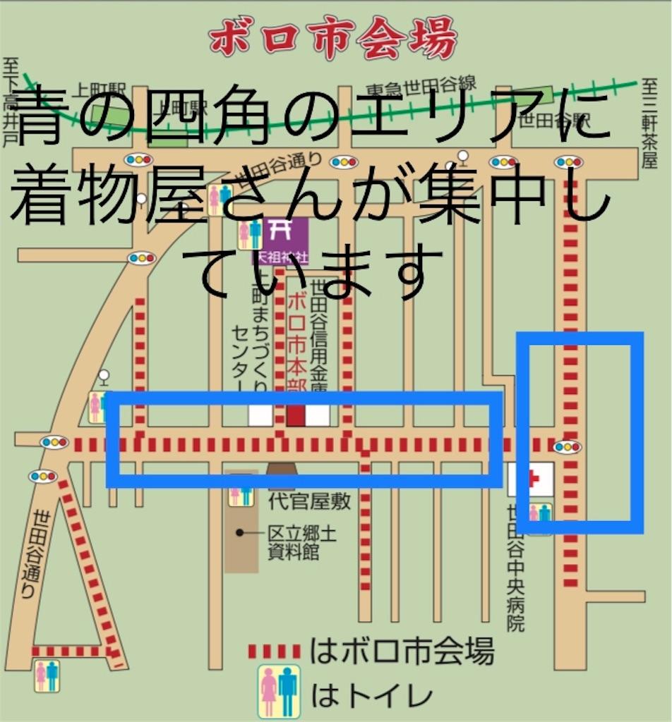 f:id:kachidokilife:20181221091322j:image