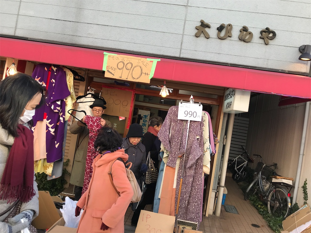 f:id:kachidokilife:20181221091705j:image