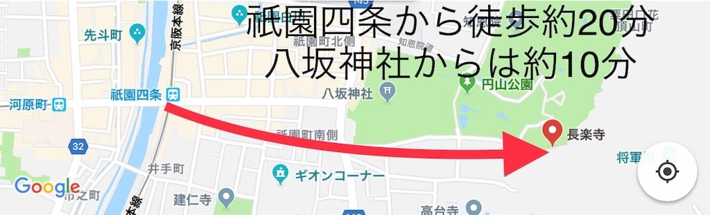 f:id:kachidokilife:20181230163508j:image