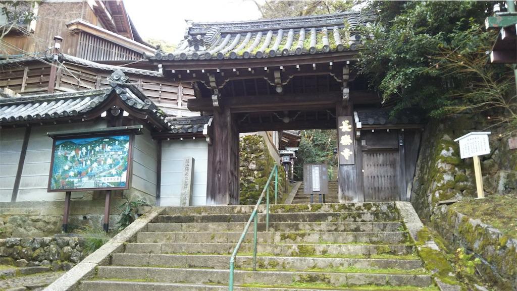 f:id:kachidokilife:20181230165754j:image