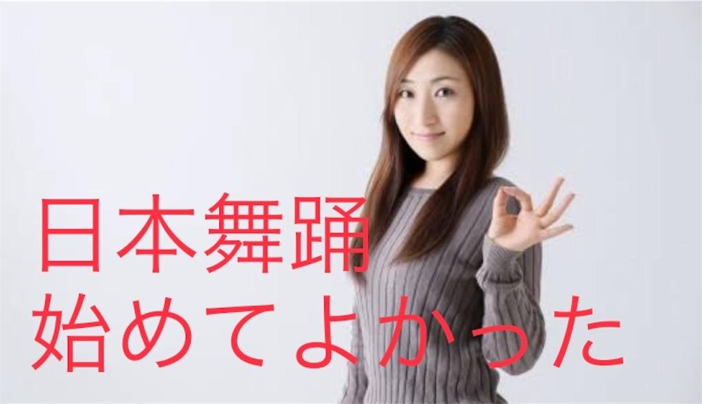 f:id:kachidokilife:20190221185934j:image