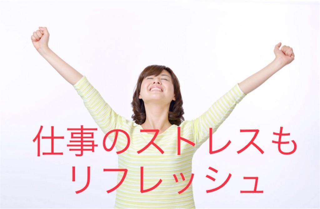 f:id:kachidokilife:20190221190254j:image