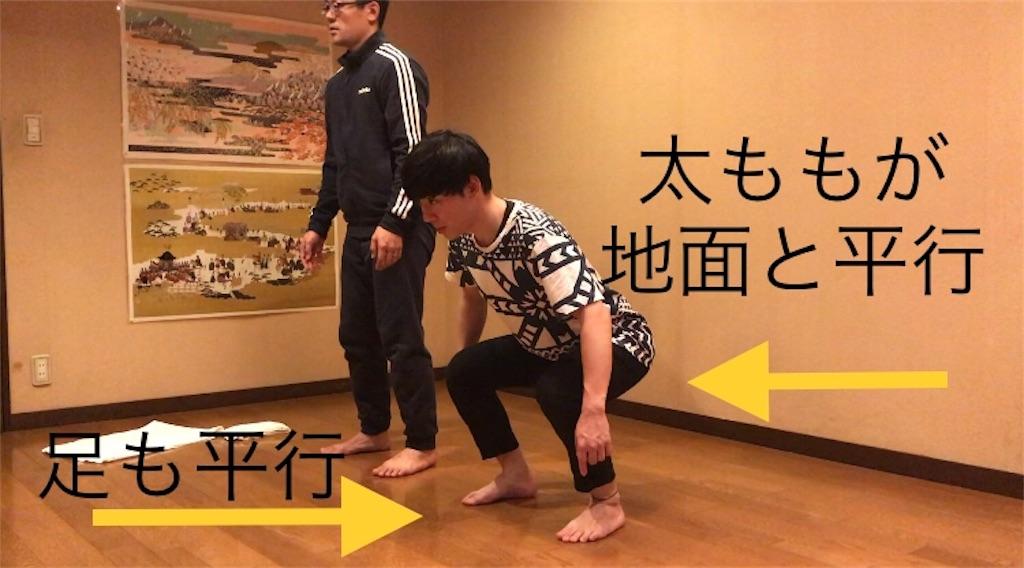 f:id:kachidokilife:20190422155152j:image