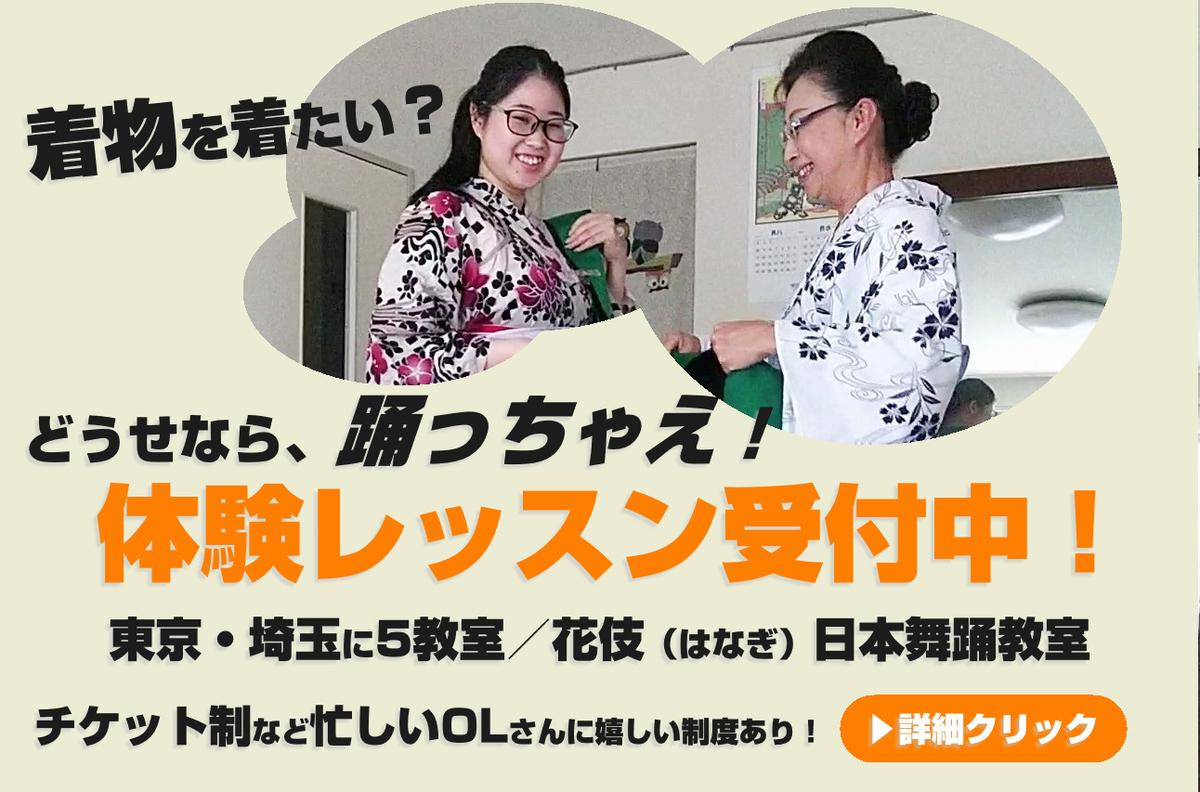 f:id:kachidokilife:20190907232007j:plain