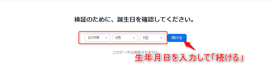 f:id:kachidokilife:20200416140504p:plain