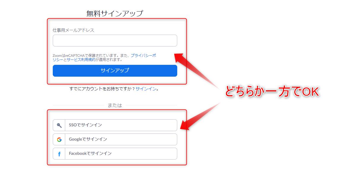 f:id:kachidokilife:20200416140547p:plain