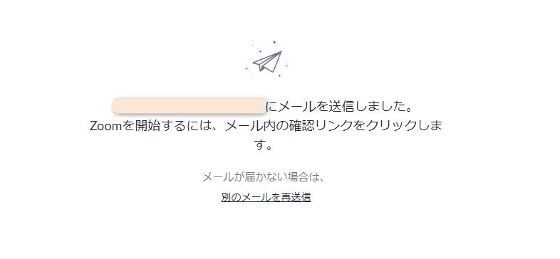 f:id:kachidokilife:20200416140652p:plain
