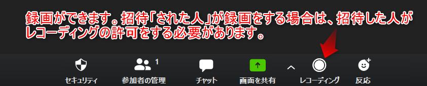 f:id:kachidokilife:20200416141725p:plain