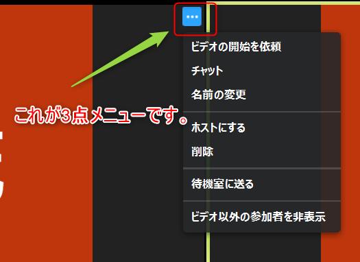 f:id:kachidokilife:20200416141755p:plain