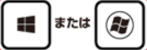 f:id:kachidokilife:20200419221824p:plain
