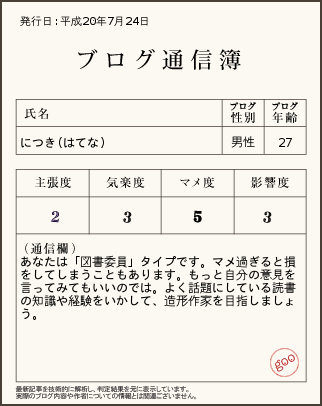 20080724193246