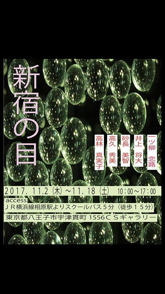 f:id:kachifu:20171110205308j:plain