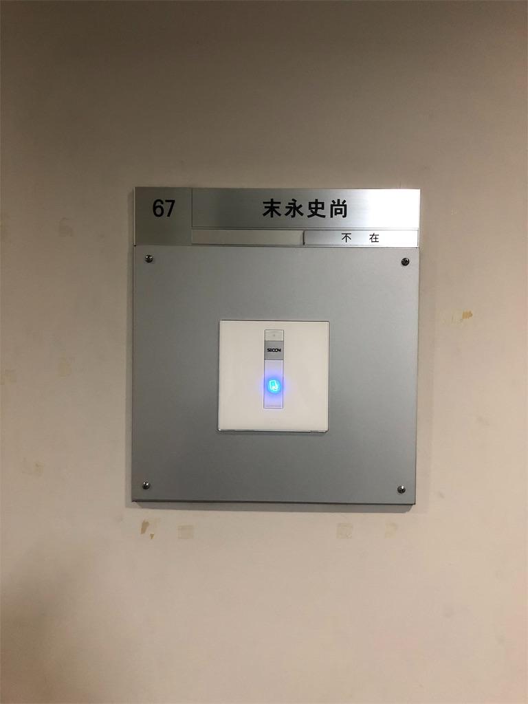 f:id:kachifu:20190411234523j:image