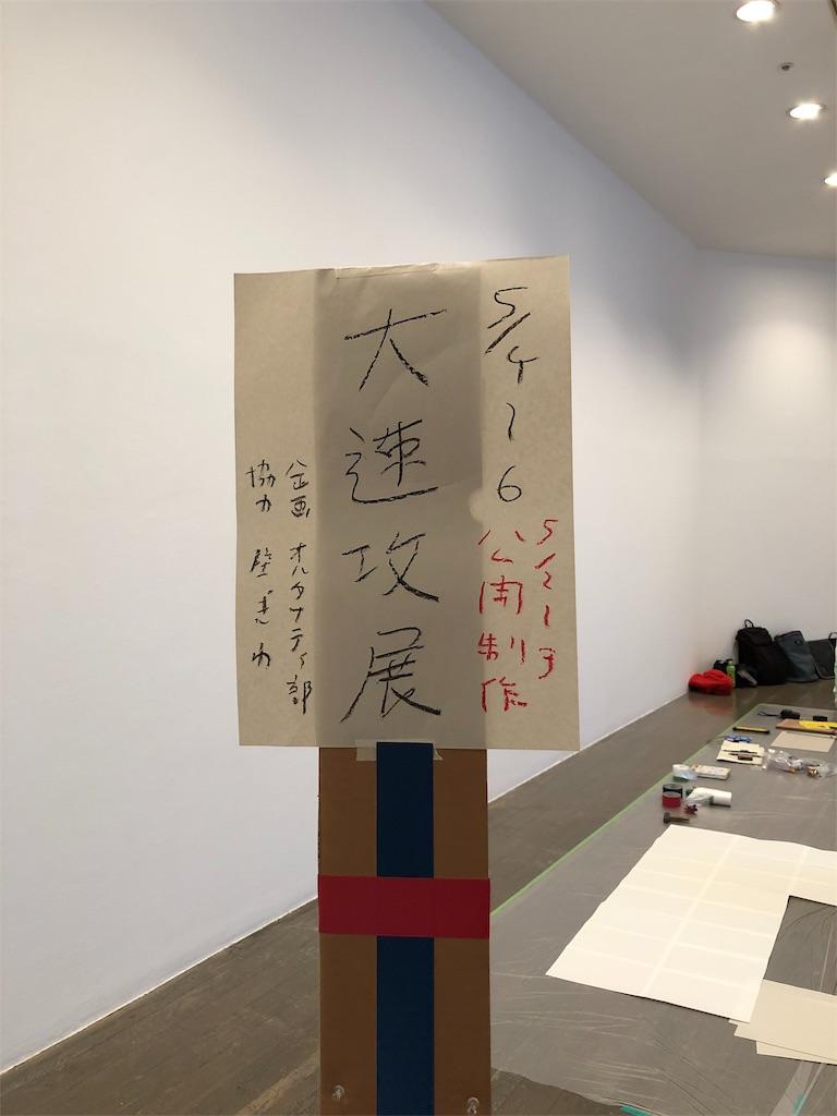 f:id:kachifu:20190509081129j:image