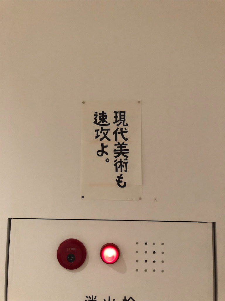 f:id:kachifu:20190509083022j:image
