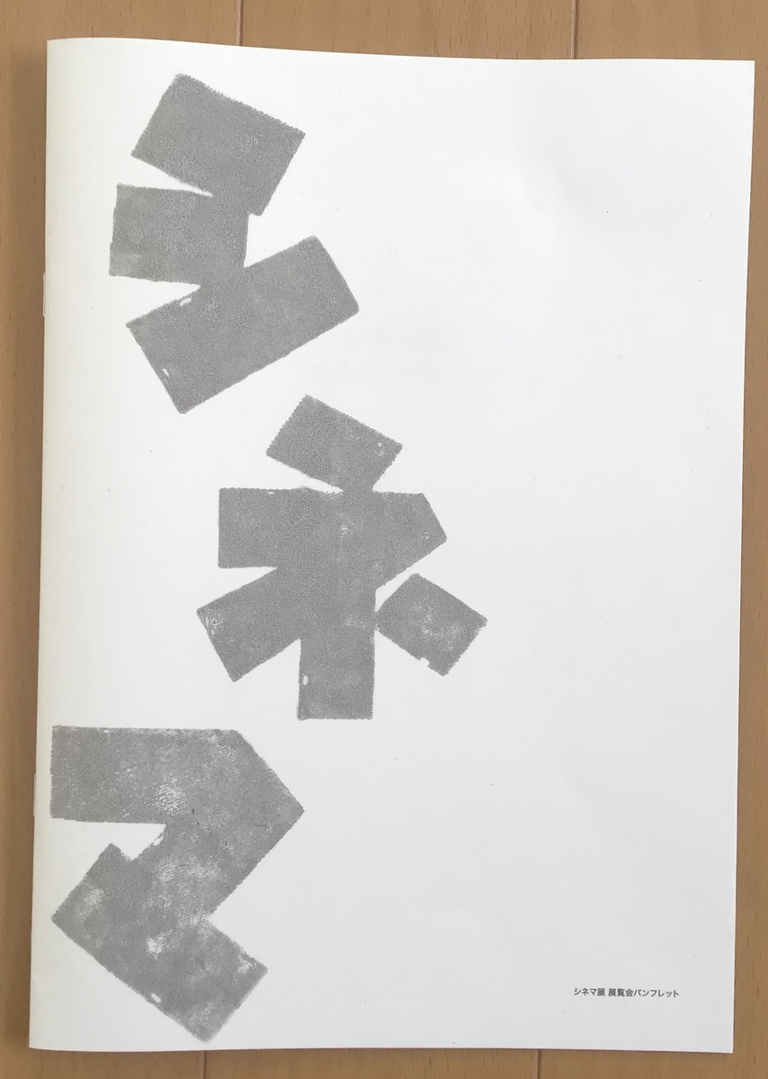 f:id:kachifu:20210109131724j:plain